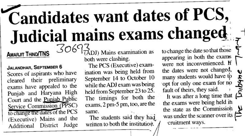 Candidates want dates of PCS Judicial mains exams changed (Punjab Public Service Commission (PPSC))