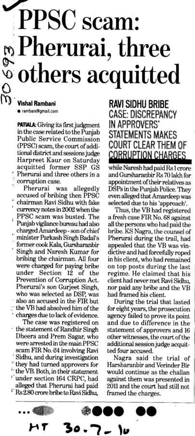 PPSC Scam Pherurai three others acquitted (Punjab Public Service Commission (PPSC))