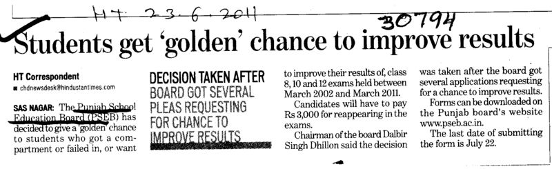 Students get golden chance to improve results (Punjab School Education Board (PSEB))