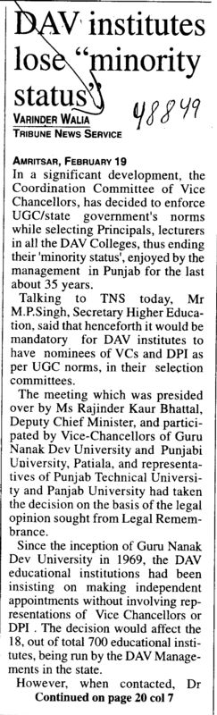 DAV instututes lose minority status (DAV College Managing Committee)