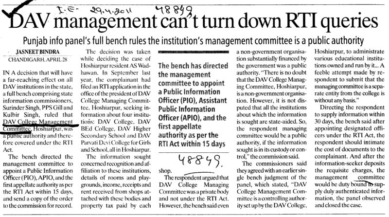 DAV management cant turn down RTI queries (DAV College Managing Committee)