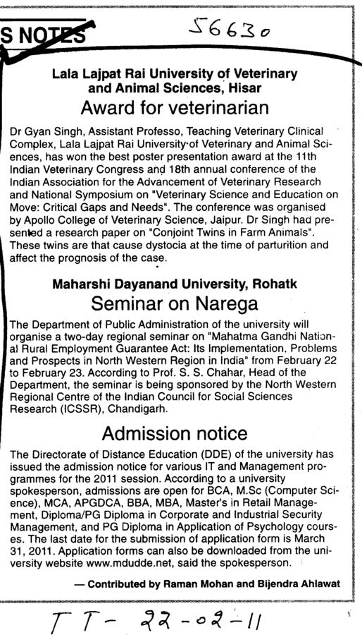 Award for veterinarian (Lala Lajpat Rai University of Veterinary and Animal Sciences)
