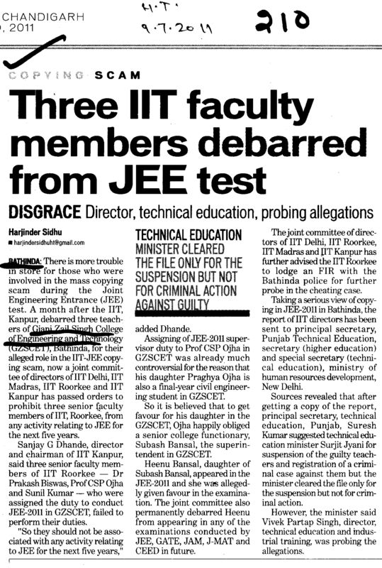 Three IIT faculty members debarred from JEE test (Giani Zail Singh College Punjab Technical University (GZS PTU) Campus)