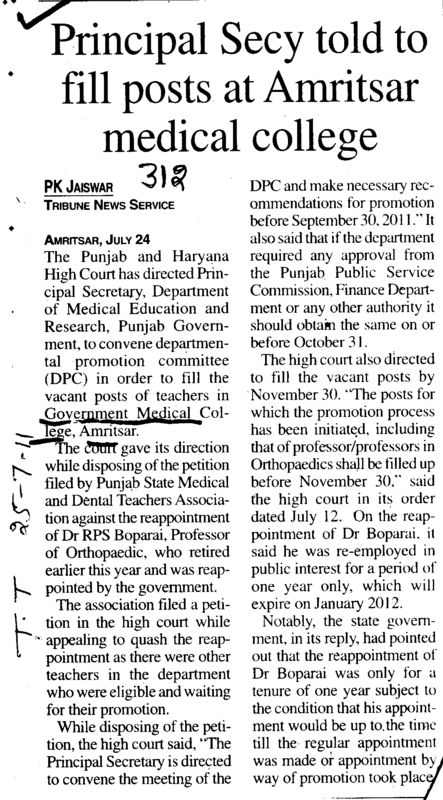 Principal Secy told to fill posts at Amritsar medical college (Government Medical College)