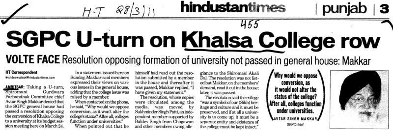SGPC U turn on Khalsa College row (Khalsa College)