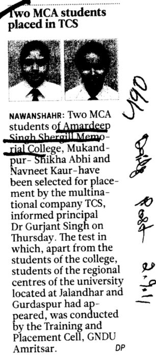 Two MCA Students placed in TCS (Amardeep Singh Shergill Memorial College)