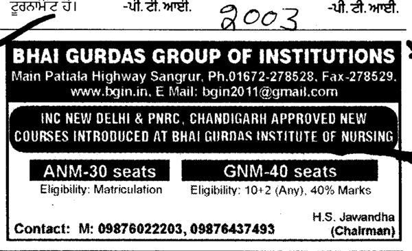 ANM and GNM Course (Bhai Gurdas Group of Institutions)