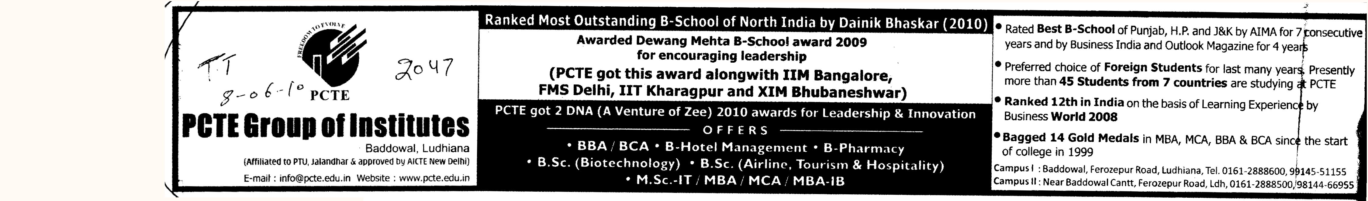 BBA BCA B Pharmacy and MBA etc (PCTE Group of Insitutes Baddowal)