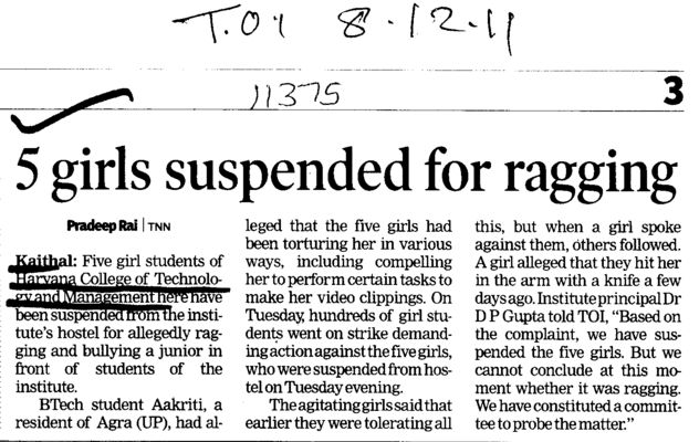 5 Girls Suspended for Ragging (Haryana College of Technology and Management (HCTM))