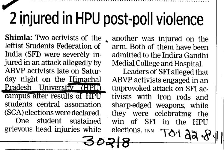 2 injured in HPU post poll violence (Himachal Pradesh University)