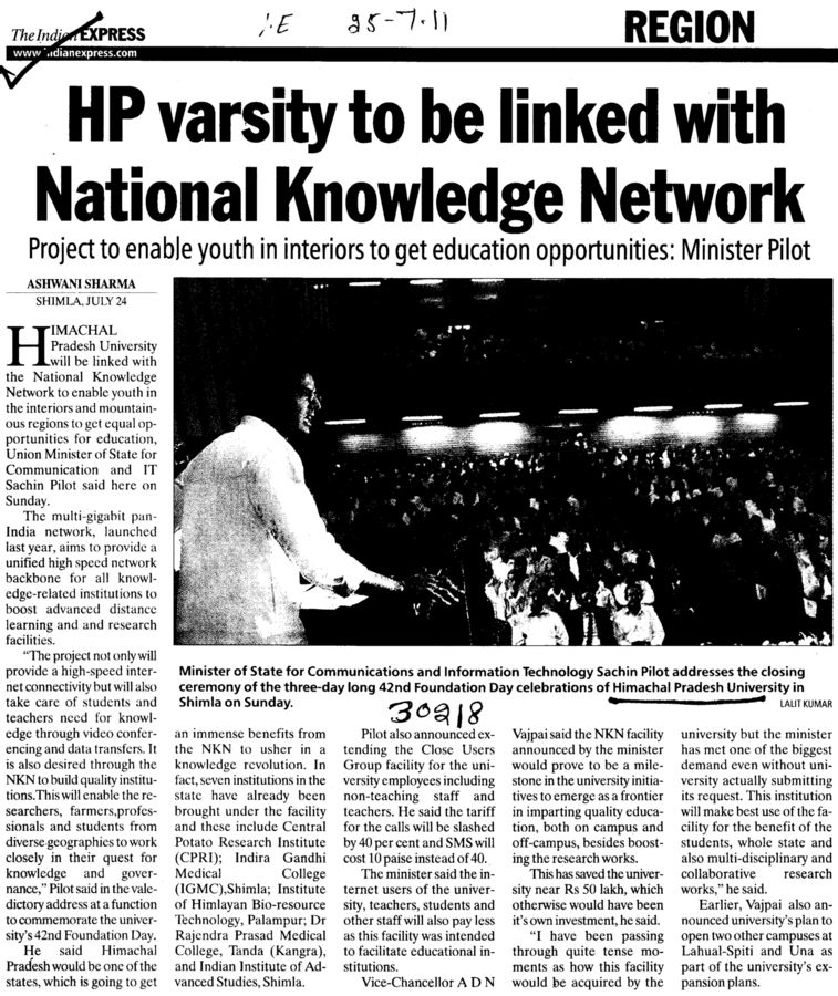 HP varsity to be linked with National Knowledge Network (Himachal Pradesh University)