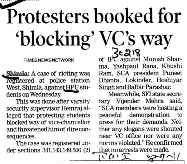 Protesters booked for blocking VCs way (Himachal Pradesh University)
