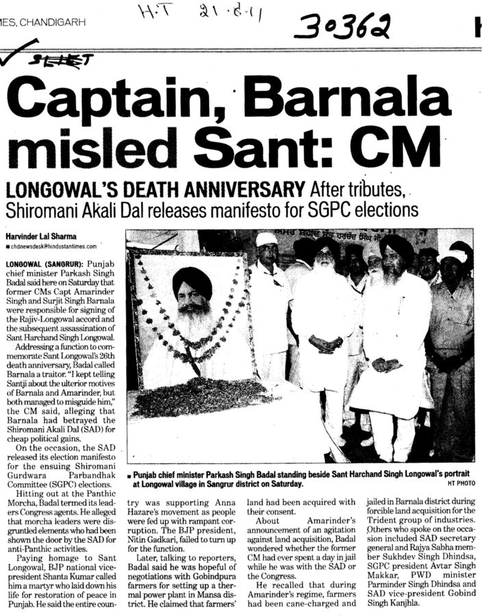 Captain Barnala misled Sant CM (Sant Longowal Institute of Engineering and Technology SLIET)