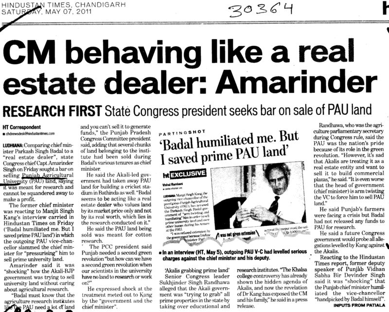 CM behaving like a real estate dealer (Punjab Agricultural University PAU)