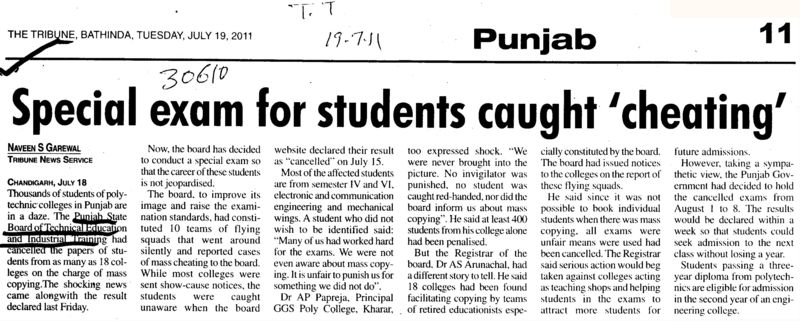 Special exam for students caught cheating (Punjab State Board of Technical Education (PSBTE) and Industrial Training)