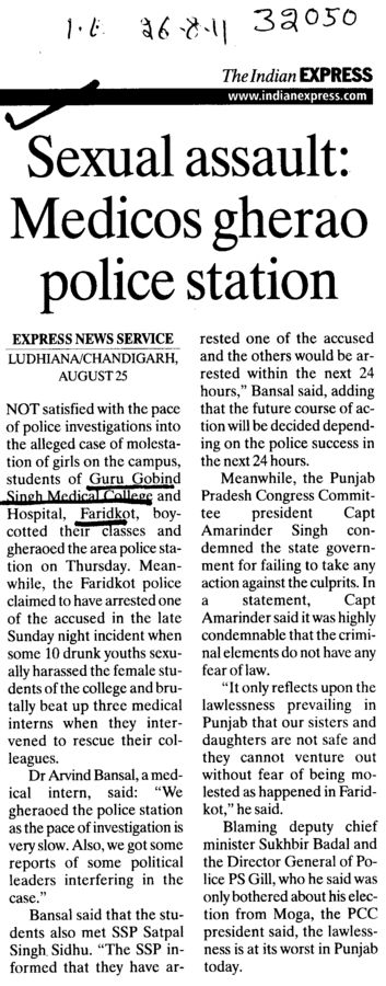 Sexual assault Medicos gherao police station (Guru Gobind Singh Nursing College and Hospital)