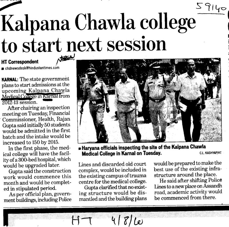 Kalpana Chawla College to start next session (Kalpana Chawla Medical College)