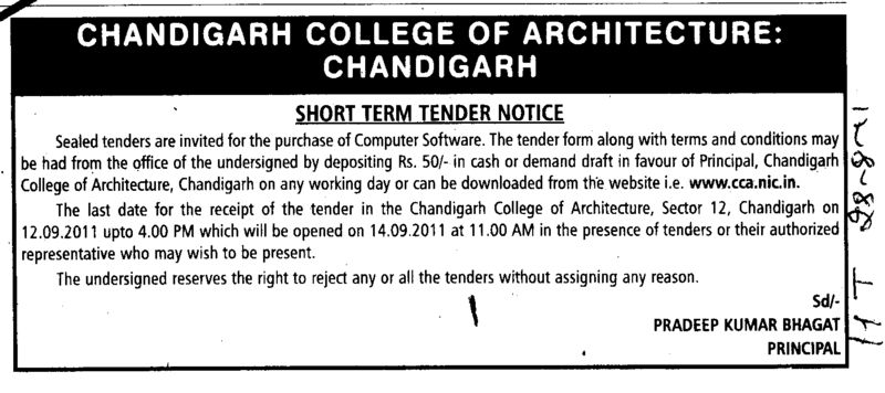 Purchase of Computer Software (Chandigarh College of Architecture)