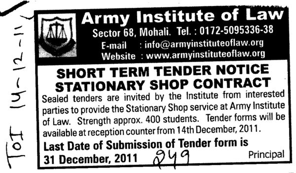 Provide the Stationary Shop service at Army Institute of Law (Army Institute of Law)