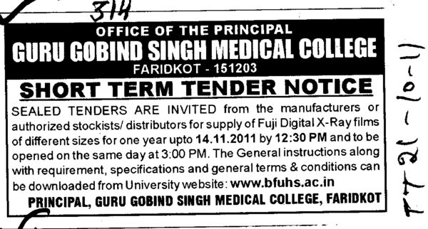 Distributors for supply of Fuji Digital Xray films of different sizes (Guru Gobind Singh Medical College)