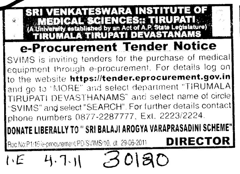 Medical Equipment through e procurement (Sri Venkateswara Institute of Medical Sciences (SVIMS))