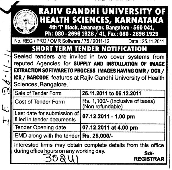 Rajiv Gandhi University of Health Sciences RGUHS Bangalore