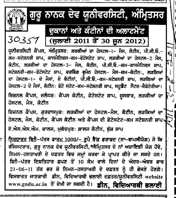 Allotment of Canteens and  Shops (Guru Nanak Dev University (GNDU))