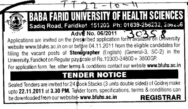 Require Stenographer (Baba Farid University of Health Sciences (BFUHS))
