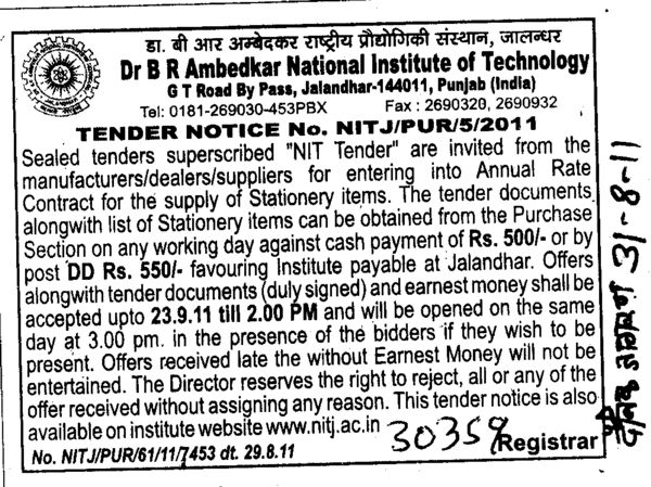 Supply of Stationary Items (Dr BR Ambedkar National Institute of Technology (NIT))