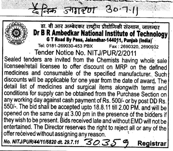 Whole Sale Licensee and Retail Lecensee (Dr BR Ambedkar National Institute of Technology (NIT))