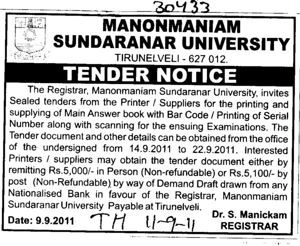 Suppliers for the Printers and Supplying of main Answer book with Bar Code (Manonmaniam Sundaranar University)