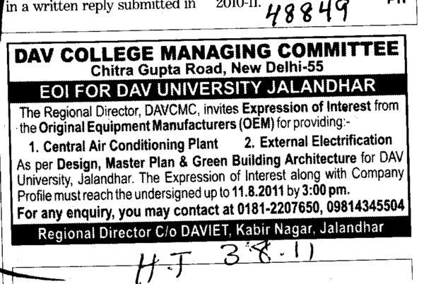 Central Air Conditioning Plant and External Electrification etc (DAV College Managing Committee)