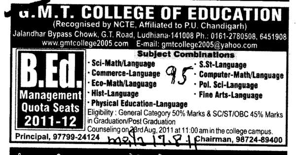 BEd Management quota Seats (GMT College of Education)