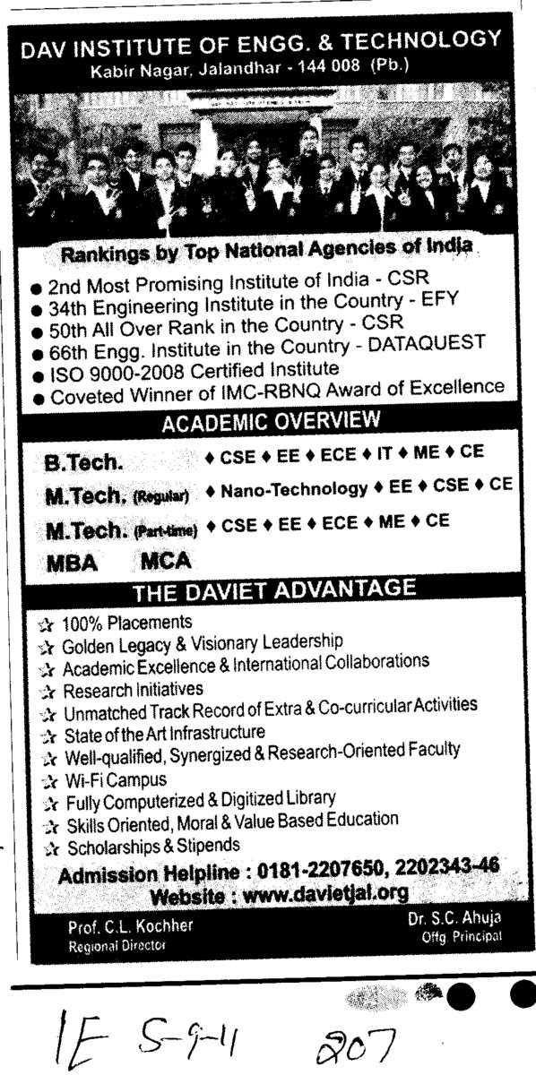 BTech MTech MBA MCA and BCA etc (DAV Institute of Engineering and Technology DAVIET)