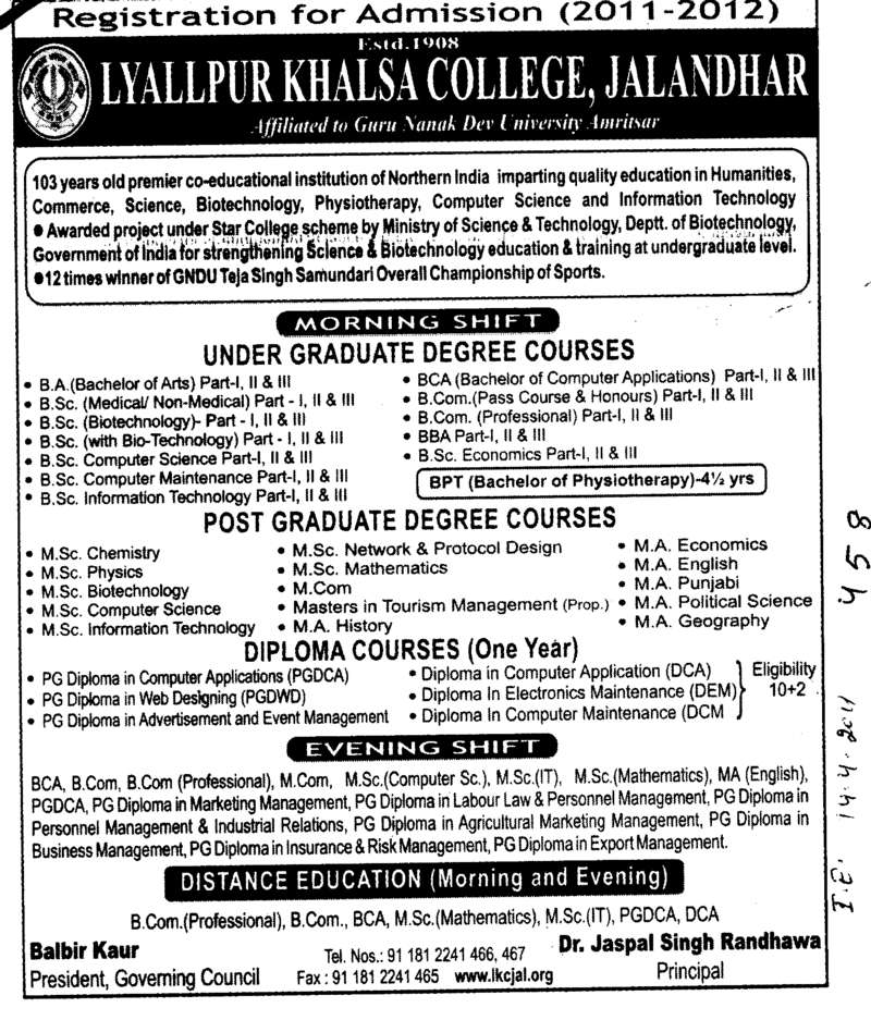 Post Graduate Degree Course and Diploma Course (Lyallpur Khalsa College of Boys)