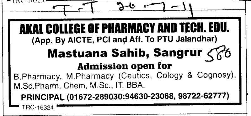 B Pharmacy and M Pharmacy (Akal College of Pharmacy and Technical Education)