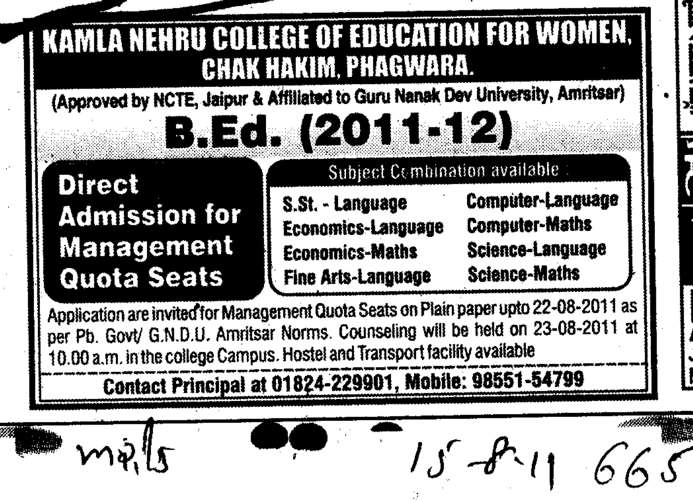 BEd Management quota Seats (Kamla Nehru College of Education For Women)