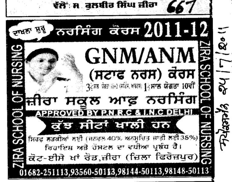 GNM and ANM Course (Zira School of Nursing)