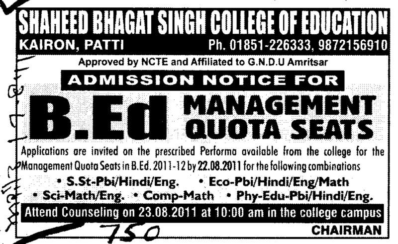 BEd Management quota Seats (Shaheed Bhagat Singh College of Education)