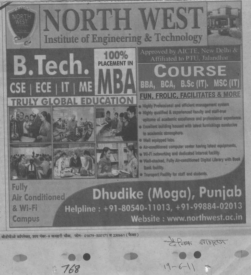 BTech MTech MBA MCA and BCA etc (North West Institute of Engineering and Technology NWIET Moga)