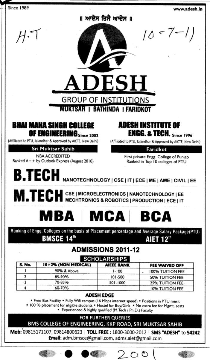 BTech MTech MBA MCA and BCA etc (Adesh Group of Institutions)