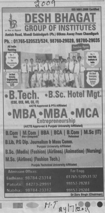 Btech MBA and MCA etc (Desh Bhagat Group of Institutes)