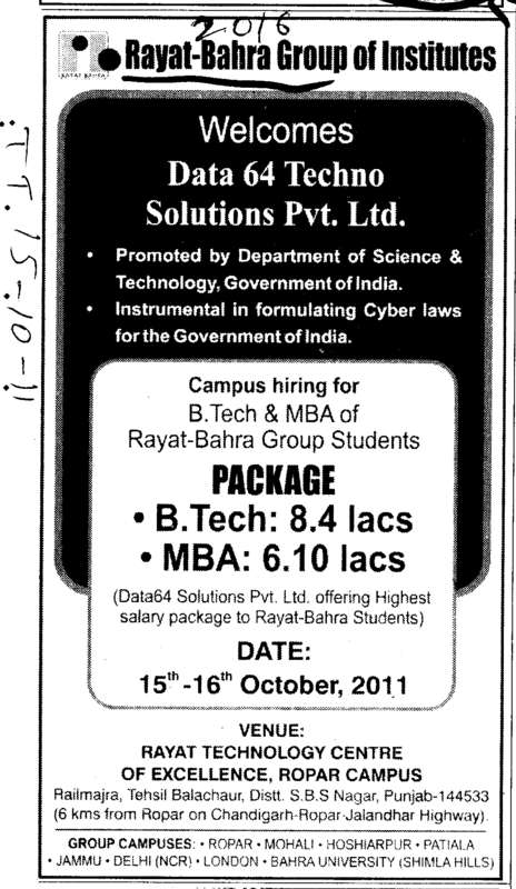 BTech and MBA Course (Rayat and Bahra Group)