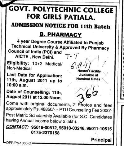 B Pharmacy Course (Government Polytechnic College for Girls)