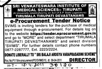 Medical Equipments (Sri Venkateswara Institute of Medical Sciences (SVIMS))