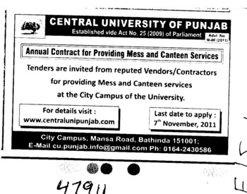 Mess and Canteen Service (Central University of Punjab)