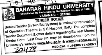Renovation of Operation Theatre (Banaras Hindu University)