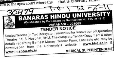 Renovation of Operation Theatre in S S Hospital (Banaras Hindu University)