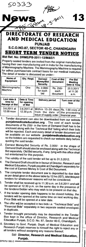 Mammography Machine (Director Research and Medical Education DRME Punjab)