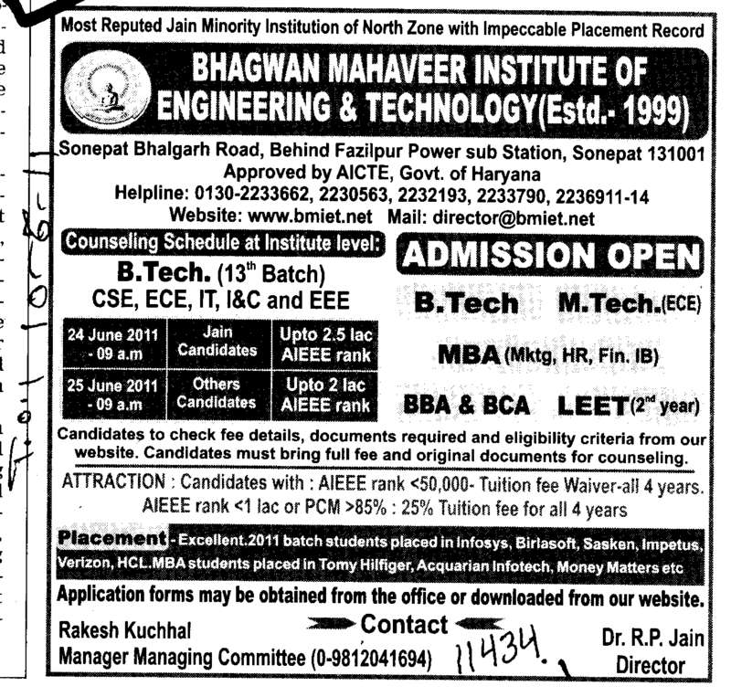 BTech MTech MBA BBA and BCA etc (Bhagwan Mahaveer Institute of Engineering and Technology (BMIET))